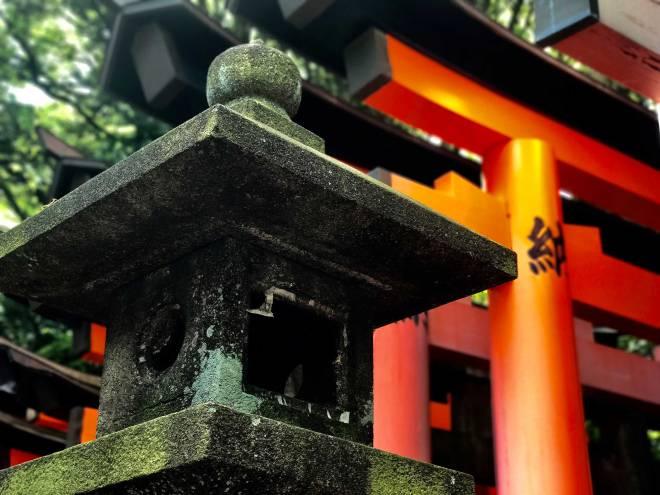 Fushimi Inari lantern