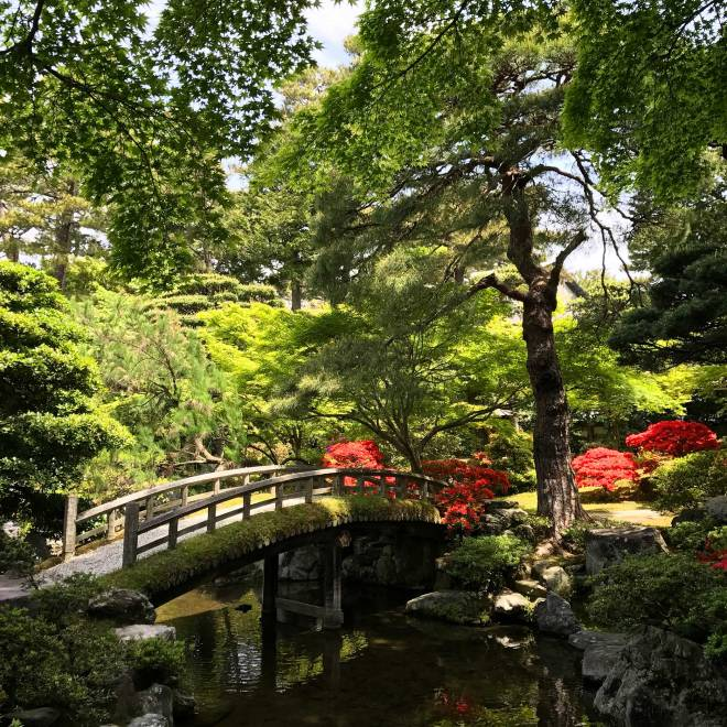 Imperial Gardens in Kyoto, Japan