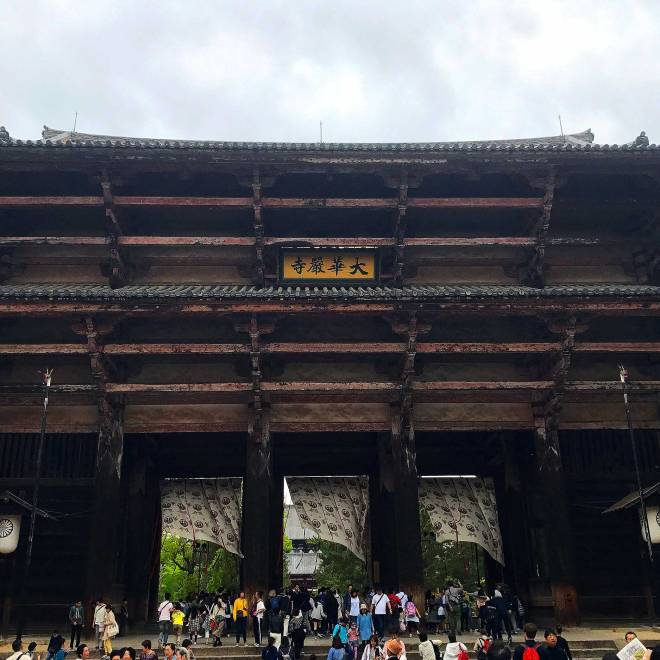 Todai-Ji entrance in Nara, Japan